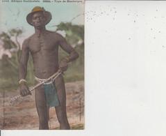 SENEGAL  -  Type De Mankaigne  - - Senegal