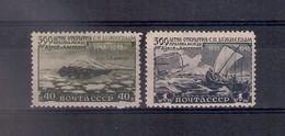 Russia 1949, Michel Nr 1316-17, Mint, No Gum - Neufs