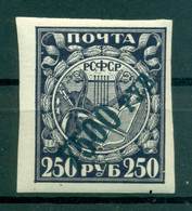 RSFSR 1922 - Y & T N. 168 B. - Attributs (Michel N. 180 B Z III) - Nuevos