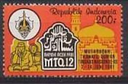 Indonesië / Indonesia 1981 Nr 1054 Postfris/MNH 12e Nationale Wedstrijd In Het Lezen Van De Koran - Indonesien