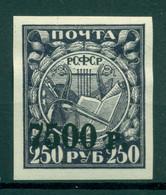 RSFSR 1922 - Y & T N. 168A - Attributs (Michel N. IV X) - Nuevos