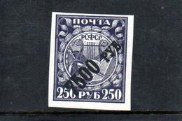 RUSSIE 1922 ** PAPIER COUCHE' - Neufs