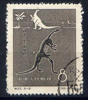 CHINE - 1128° - DINOSAURE DE LU-FENG - Used Stamps