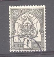 0ob  0549  -  Tunisie  :  Yv  1b   (o)    Sur Papier Blanc - Oblitérés