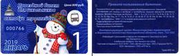 Transport  Card  Russia. Velky  Novgorod  01. 2019 Quantity:4800 Pcs - Russland