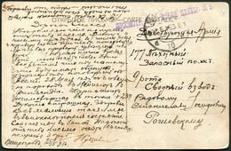 Russia 1916 WW1 Field Post Petrograd Censored Postcard (W. Kotarbinski Painting) NOVGOROD Military Censure Zensur WWI - Briefe U. Dokumente