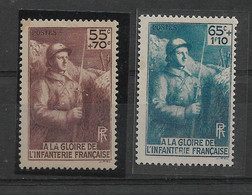 FRANCE   N° 386/87 **     NEUFS SANS CHARNIERE - Neufs