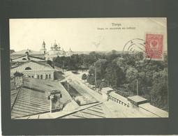 TBEPb Tuer  éditeur Local , Haute Volga - Russie