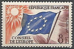 FRANCE / DE SERVICE N° 17 NEUF - Nuovi