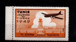 Tunis 1949 - Vignette Journée Du Timbre - Aéroport El Aouina - Avion - Airmail