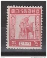 Nederlands Indie Dutch Indies Japanse Bezetting Java JJ 5 MLH ; Netherlands Indies Japanese Occupation JJ5 - Indonesia
