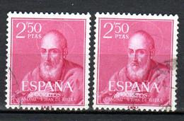 Espagne Oblitéré N° 974 2 Timbres Lot 147 - 1951-60 Usati