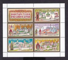 RUSSIA 2002 #807-811 Monasteries Of The Russian Orthodox Church M/s MNH - Blocchi & Fogli