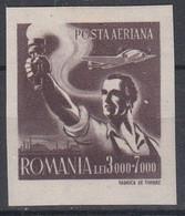 ROEMENIË - Michel - 1947 - Nr 1041 - MH* - Nuevos