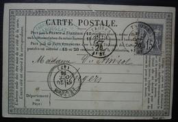 Troyes 1876 Carougeat Et Fils, Bonneterie Carte Précurseur Affranchie Avec Un N°66 (N Sous B) - 1849-1876: Periodo Clásico