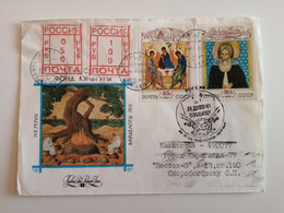 1990 .USSR. FDC  WITH GLUED   STAMPS..ROERICH..WEIDELOTS.1913 - 1923-1991 UdSSR