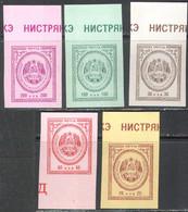 М3240 ✅ Defins Arms Heraldry Symbols 1994 PMR Transnistria 5v Set MNH ** Imp Imperf - Timbres