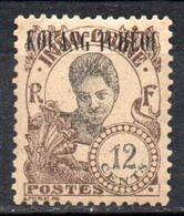 Sello Nº 67  Koung-tcheou - Unused Stamps