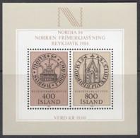 ISLAND Block 4, Postfrisch **, Internationale Briefmarkenausstellung NORDIA '84, Reykjavik 1982 - Blocs-feuillets