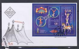 2020 20 Years Of Circus Balkanski S/S – FDC  Bulgaria / Bulgarie - Ungebraucht