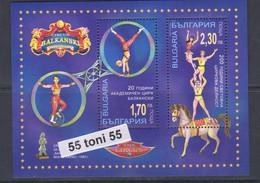 2020 20 Years Of Circus Balkanski  S/S -MNH  Bulgaria / Bulgarie - Zirkus