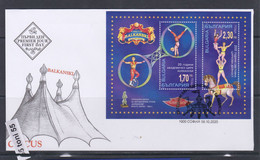 2020 20 Years Of Circus Balkanski S/S – FDC  Bulgaria / Bulgarie - Pferde