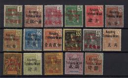 !!! PRIX FIXE : KOUANG-TCHEOU, SERIE N°1/17 NEUVE * - Unused Stamps