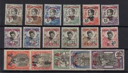 !!! PRIX FIXE : KOUANG-TCHEOU, SERIE N°18/34 NEUVE * - Unused Stamps