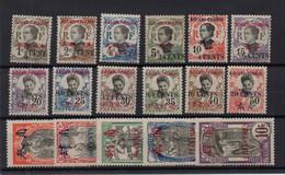!!! PRIX FIXE : KOUANG-TCHEOU, SERIE N°35/51 NEUVE * - Unused Stamps