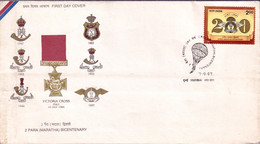 PARACHUTING-INDIAN PARA COMMANDOS--200 YEARS- FDC-INDIA-1997-FC2-107 - Fallschirmspringen