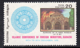 Pakistan 1970 Islamic Foreign Ministers Conference, MNH, SG 305 (E) - Pakistán