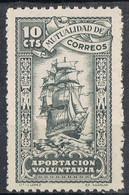 Sello Mutualidad Postal 10 Cts, Aportacion Voluntaria,  Variedad Impresion ** - Wohlfahrtsmarken