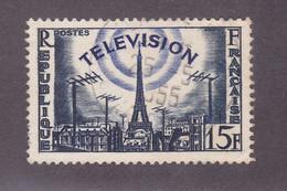 TIMBRE FRANCE N° 1022 OBLITERE - Usados