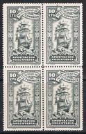 Bloque De 4 Sello Mutualidad Postal 10 Cts, Aportacion Voluntaria Dto. 11 1/2 ,  Variedad Impresion ** - Wohlfahrtsmarken