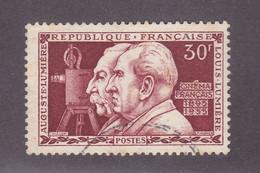 TIMBRE FRANCE N° 1033 OBLITERE - Usati