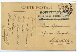 """Rare Cachet Précurseur """"hôpital N° 326 O'Brien LYON (le 3 Rajouté à La Main)"""" 1914 (durée 95 Jours) Frappe Superbe - WW I"""
