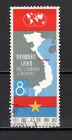 CHINE   N° 1551  OBLITERE  COTE  3.50€   CARTE DU VIETNAM - Used Stamps