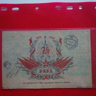 LETTRE RUSSIE 1918 1944 - 1923-1991 USSR