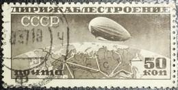 Russie Poste Aérienne N° 26A Dentelé 10,5 X 12,0 Oblitéré.... - Gebruikt