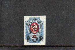 RUSSIE 1922-3 * - Neufs