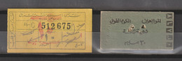 Egypt - Rare Lot - Old Tickets - Train, Metro & Auto Bus - As Scan - Briefe U. Dokumente