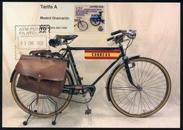ESPAÑA SPAIN ESPAGNE (2020) - ATM Maximum Card 125 Aniv. Carteros Ciclistas (Cycling Postmen, Bicyclette, Vélo, Bicycle) - Maximumkarten