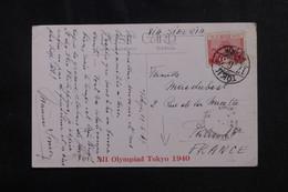 JAPON - Affranchissement De Tokyo Sur Carte Postale En 1937 Pour La France Par Voie De Sibérie - L 72965 - Briefe U. Dokumente