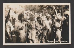 Egypt - Rare - Vintage Original Post Card - ASWAN - Egypt - Covers & Documents