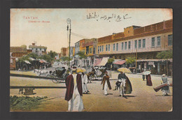 Egypt - Rare - Vintage Original Post Card - El Boursa Street, TANTAH - Covers & Documents