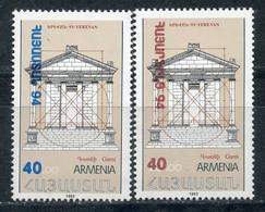 """Е150 ARMENIA 1994 231-232 Overprint On The Stamp """"International Philatelic Exhibition"""" Yerevan-93"""" - Armenia"""