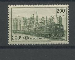 TR334 *. 200F Unicolore Petit Aminci.  Cote 85-euros - 1952-....