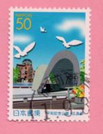 2005 GIAPPONE Edifici Uccelli Cenotaph Hiroshima Peace Memorial - 50 Y Usato - Gebruikt