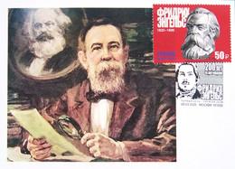 2615 200th Birth Anniversary Of Friedrich Engels 2020 Maximum Cards - Cartes Maximum