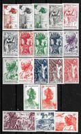 Guadeloupe - Yvert Nr. 197/213, PA 13/15 - Michel Nr. 214/233 ** MNH (neuf Sans Charnières) - Nuovi